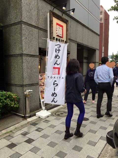 半蔵門TOKITAの入口の写真