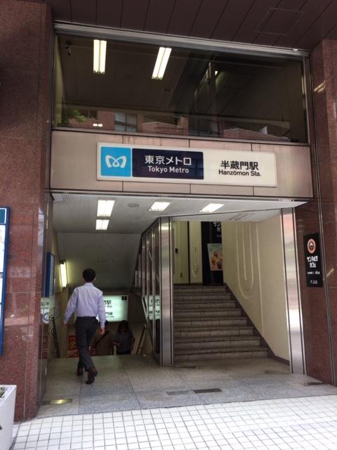 巨牛荘に行くための半蔵門駅出口の写真