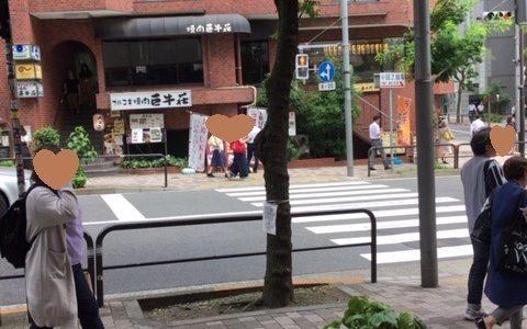 半蔵門駅を出たところの写真
