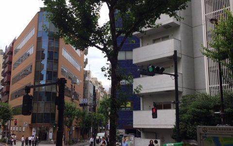 半蔵門の一番町鮨勝への道