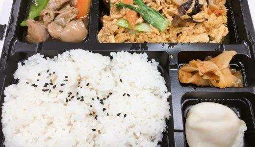 刀削麺 中華料理朝霞のお弁当はここが凄い!